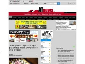 atnews-it-intrappola-to-il-gioco-di-fuga-piu